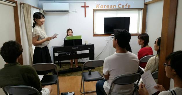 koreancafe